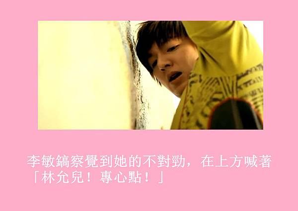 [YoonSica] Baby I Love U (9-22)