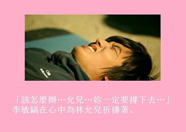 [YoonSica] Baby I Love U (9-39)