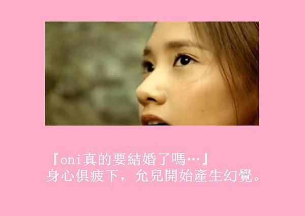 [YoonSica] Baby I Love U (9-21)