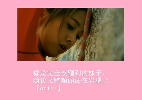 [YoonSica] Baby I Love U (9-24)
