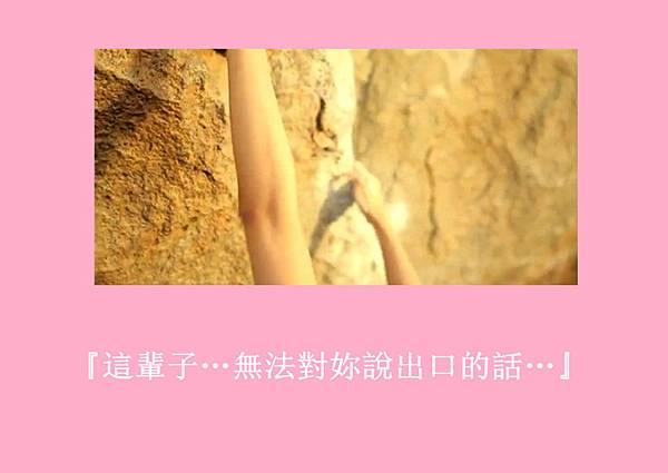 [YoonSica] Baby I Love U (9-33)