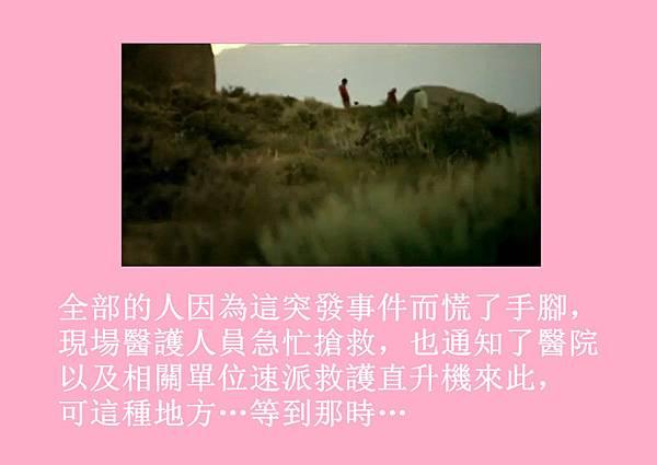 [YoonSica] Baby I Love U (9-38)