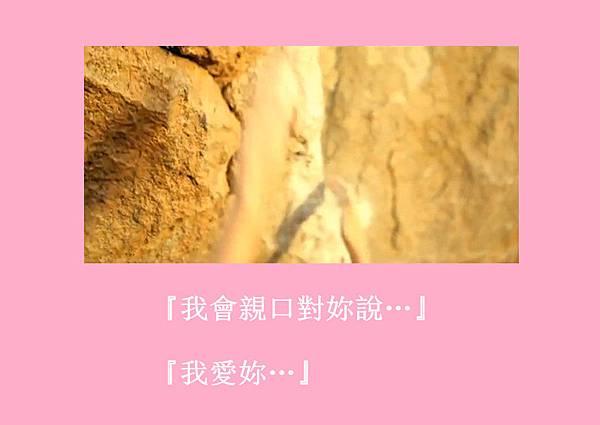 [YoonSica] Baby I Love U (9-35)