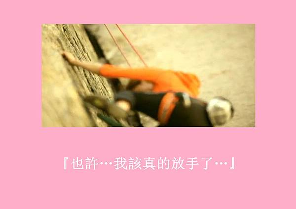 [YoonSica] Baby I Love U (9-31)