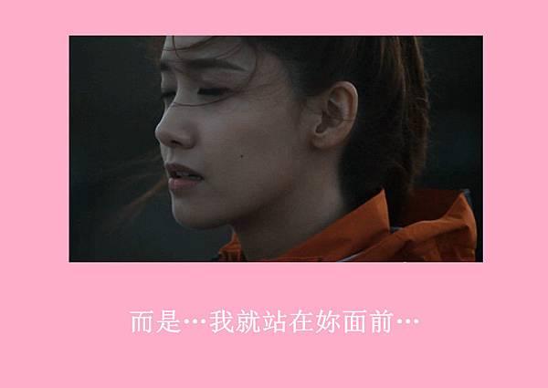 [YoonSica] Baby I Love U (9-54)