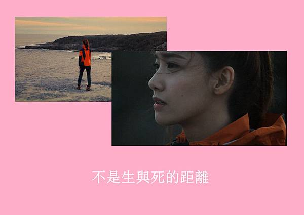 [YoonSica] Baby I Love U (9-52)