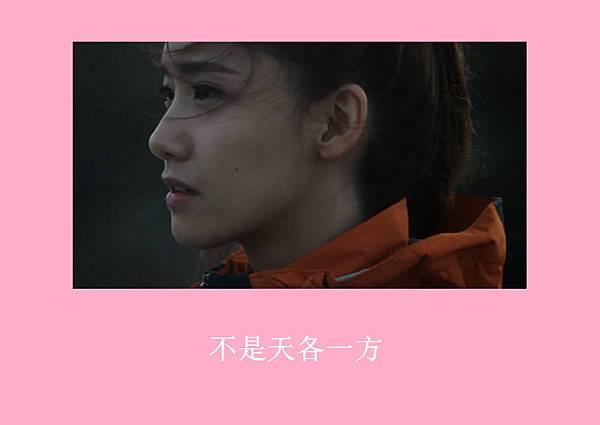 [YoonSica] Baby I Love U (9-53)
