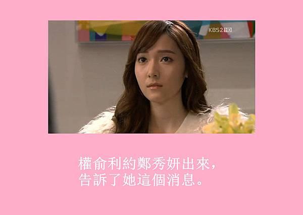 [YoonSica] Baby I Love U (9-43)