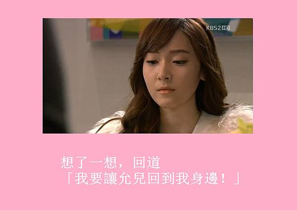 [YoonSica] Baby I Love U (9-46)