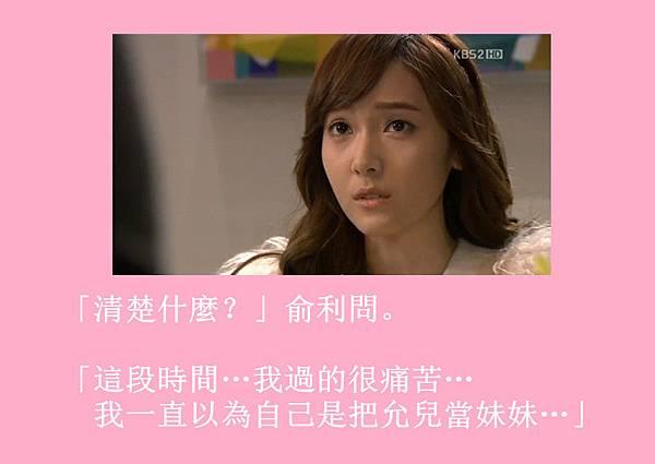 [YoonSica] Baby I Love U (9-48)