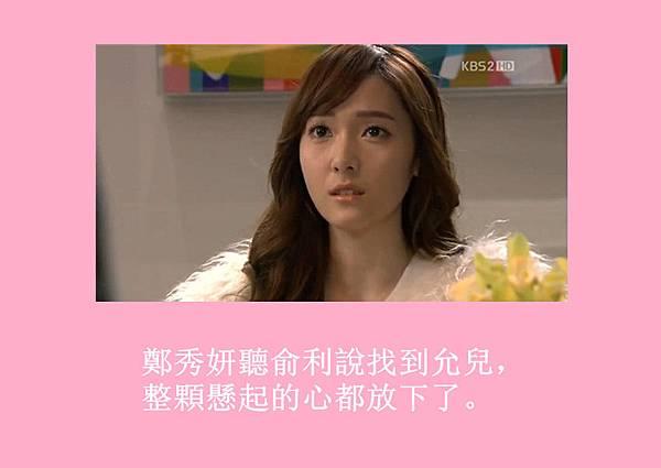[YoonSica] Baby I Love U (9-45)