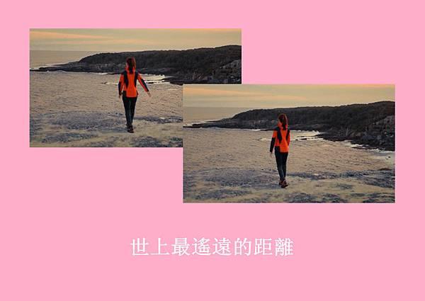 [YoonSica] Baby I Love U (9-51)