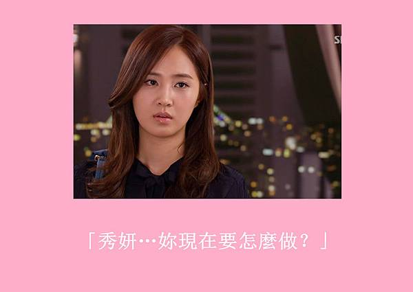 [YoonSica] Baby I Love U (9-44)