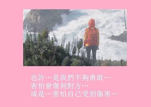 [YoonSica] Baby I Love U (預告版)6