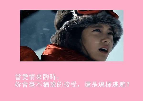 [YoonSica] Baby I Love U (預告版)2