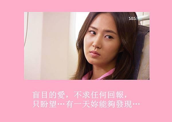 [YoonSica] Baby I Love U (預告版)3