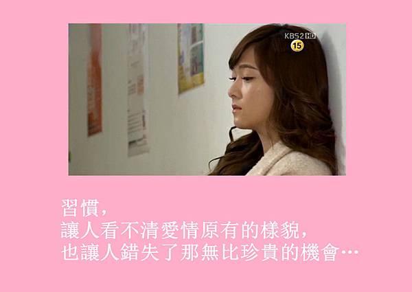 [YoonSica] Baby I Love U (預告版)5