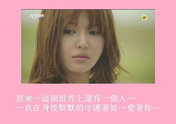[YoonSica] Baby I Love U (預告版)4