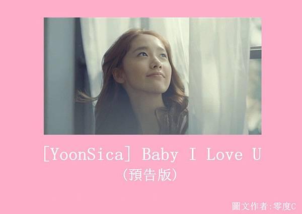 [YoonSica] Baby I Love U (預告版)