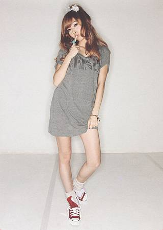 【YoonSica】愛上 愛_CH6