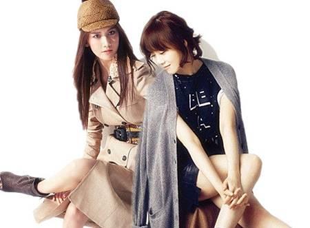 【YoonSica】愛上 愛_CH8