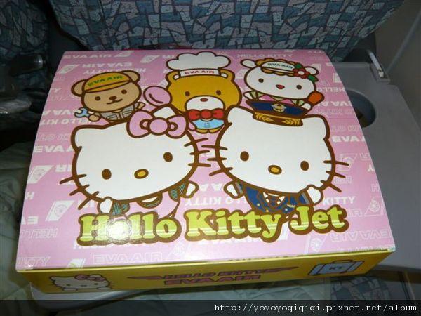 兒童餐外盒(實在太可愛了,所以我們就帶回來了...)