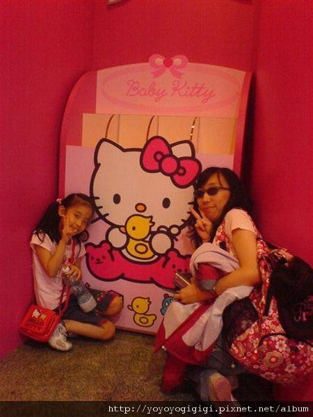 Hello Kitty育嬰室門口