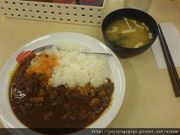 我的咖哩飯