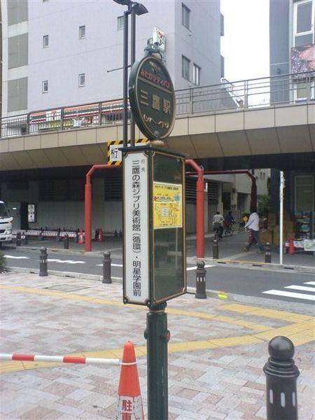 站牌:單程大人¥200,小人¥100,腿快斷了的我們買來回票,大人¥300,小人¥150
