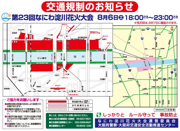 2011_kisei.jpg