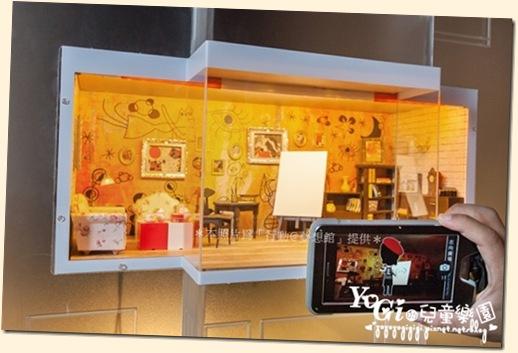 【一廳 志向廣場】結合AR擴增實境技術與手機連拍功能,參訪後可於官網下載自己的照片。