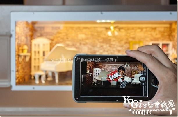 【一廳 志向廣場】透過AR擴增實境技術,由手中的夢想時光儀可以看見自已正在實現夢想的合成動畫。