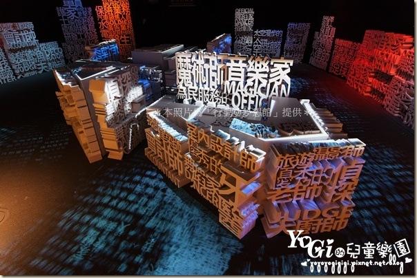 【一廳 志向廣場】由夢想志願堆砌成的模型與夢幻的文字光雕,呈現各色夢想在城市流動的氛圍。