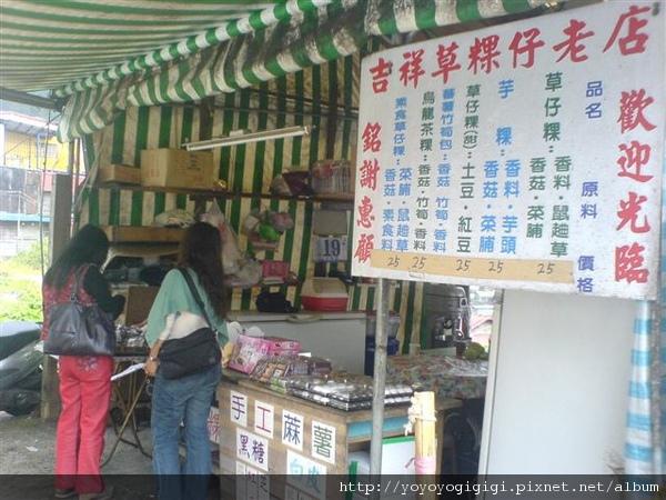 吉祥草仔粿老店....是一個鐵皮屋...很破舊的感覺...但不錯吃...