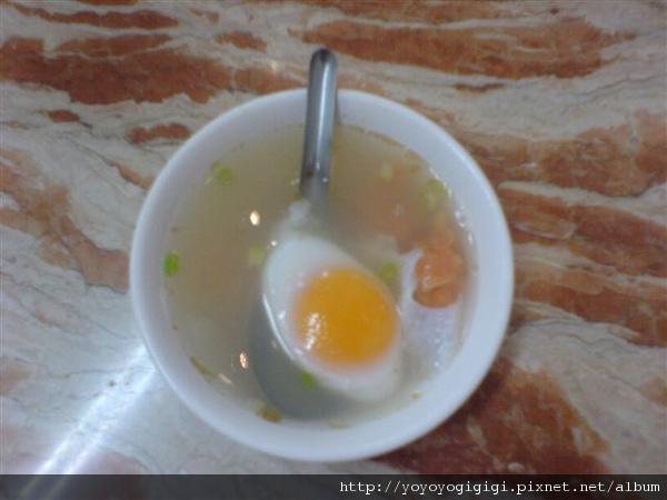 真的吃不下了所以打包魚頭回家, 我們叫的是冬菜蝦仁蛋, 不錯吃...(蛋是鴨蛋不是雞蛋唷!)