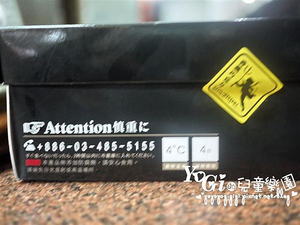 P1050205.jpg