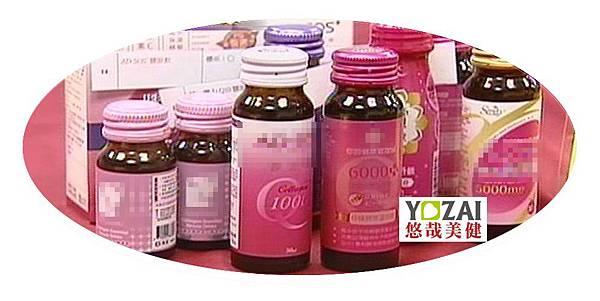 飲品類膠原蛋白 拷貝_1