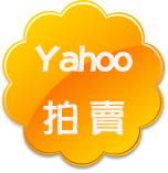 Yahoo button
