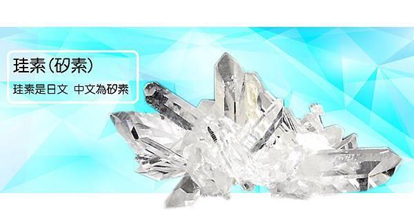 2014-03-25_矽素3_anita