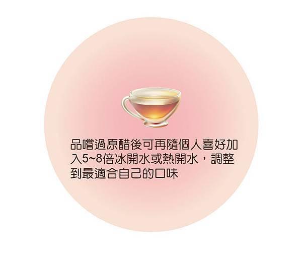 2014-05-14_品醋2_anita