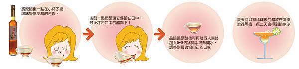 2014-05-15_品醋_anita