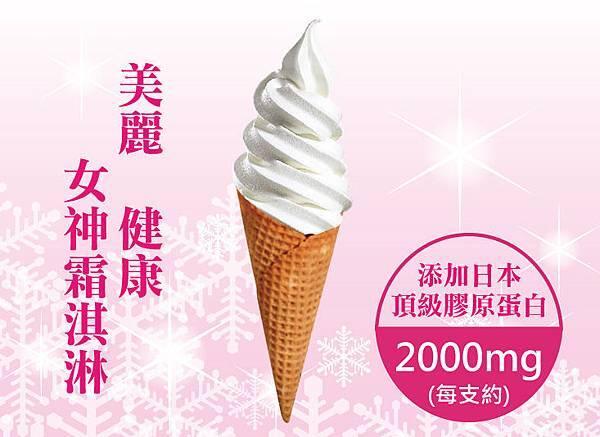 2014-06-16_發燒網獎品圖_anita