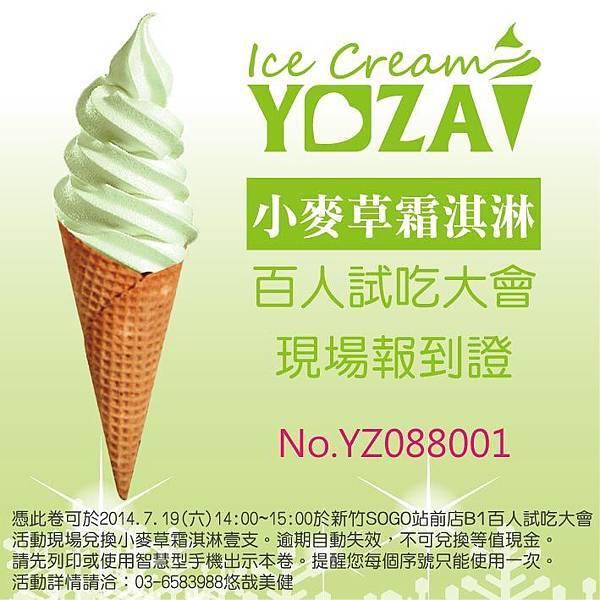 YZ088001