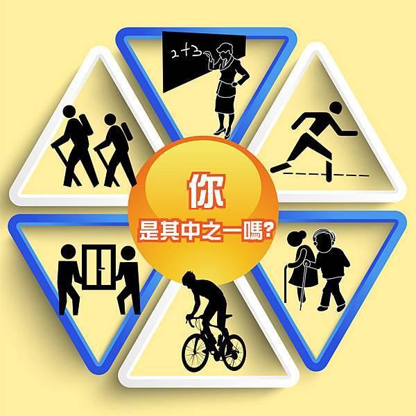 2014-07-31_父親節 FB廣告2_anita