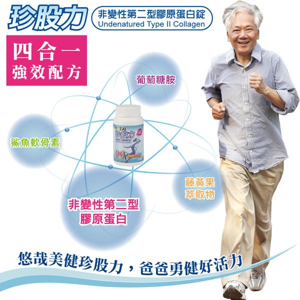 2015-06-30_父親節發燒網活動2