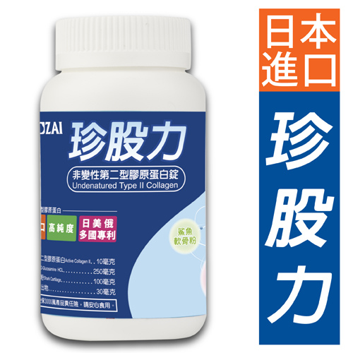 2016-02-01_官網珍股力單瓶-500x500.jpg