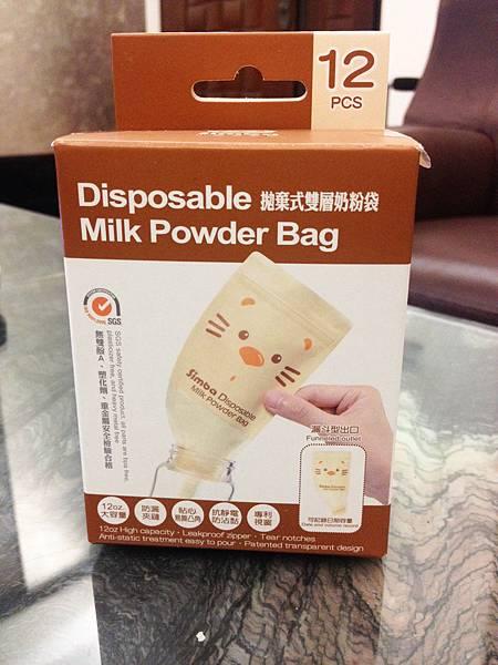 【嬰兒】媽媽外出的必備好物♥小獅王辛巴-拋棄式雙層奶粉袋
