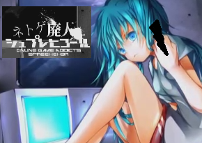 netgame.png