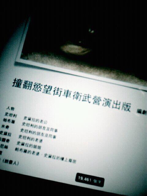 20000字劇本.JPG