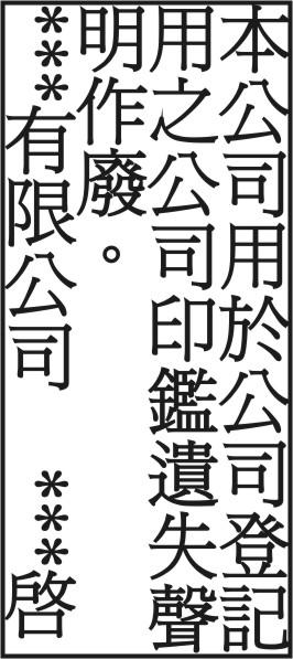 印鑑.jpg